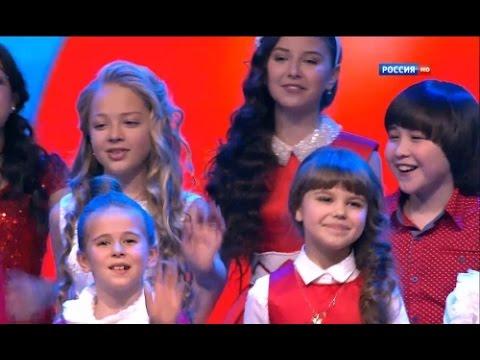 Игорь Крутой и хор Детской Новой Волны, Первоклашки. РПГ-2014. TV+Live.