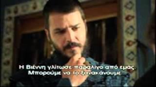 souleiman o megaloprepis episodio 124- 4 kiklos komati 2