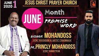 JCPC LIVE | PROMISE SERVICE JUNE - 2020 | ஜுன் மாத வாக்குத்தத்த செய்தி | Jebamtv