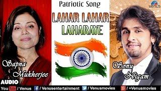 Vande Mataram Lahar Lahar Laharaye - Sonu Nigam  & Sapna Mukherjee : Hindi Patriotic Song