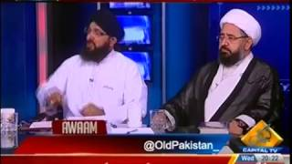 Topic: YaRasool Allah Capital Tv  Guest : Allama Muhammad Amin Shaheedi Part 2