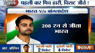Cricket Ki Baat: India Beat Bangladesh by 208-runs, Virat Kohli is Man of the Match