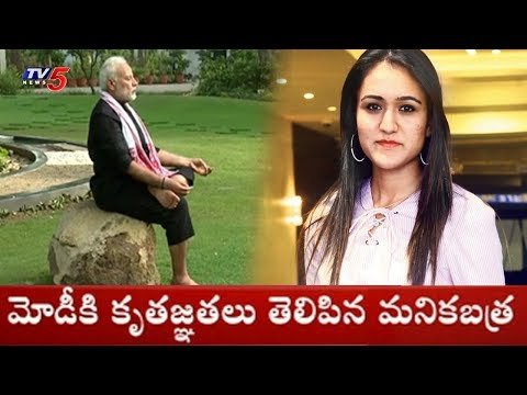 Table Tennis Player Manika Batra Accepts PM Modi's Fitness Challenge | TV5 News