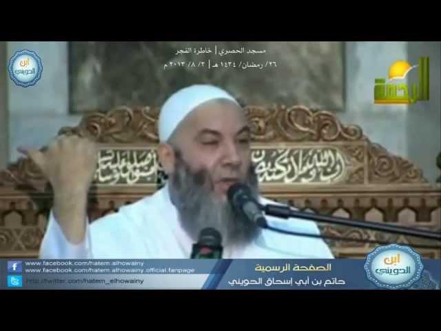 هام جداً :: الشيخ محمد حسان يحكي بالتفاصيل جلسته مع السيسي ونخبة من العلماء - الخميس ((1/ 8/ 2013))