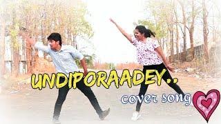 Undiporaadhey Cover Song    Sid Sriram    Hushaaru Movie    Dance cover