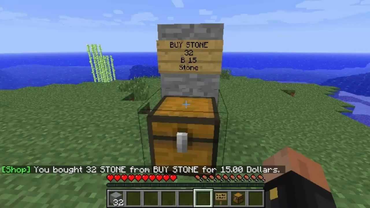 Как создать магазин в майнкрафте 152 Роза Экспресс