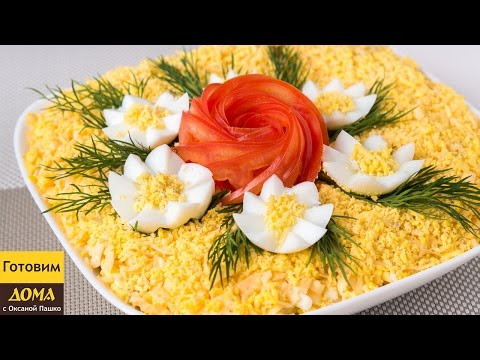 Салат ЦВЕТОЧНАЯ ФАНТАЗИЯ. Карвинг: роза из помидора и цветок из яйца ✧ ГОТОВИМ ДОМА с Оксаной Пашко