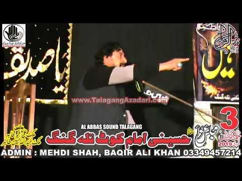 Zakir Mushtaq Shah | Majlis 3 Jamad Sani 2019 Talagang |
