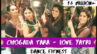 EASY DANDIYA STEPS ON CHOGADA TARA | LOVE YATRI | PRIYANKA MEHTA