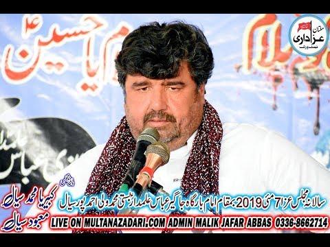 Zakir Syed Aamir Abbas Rabani I Majlis 1 Ramzan 2019 I YadGar Masiab