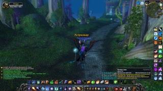 World of Warcraft ванила Маг 50+ качаемся пробуем взять  на 52!))