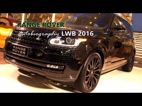 Video Profil Lengkap All New Range Rover 3.0 Autobiography LWB