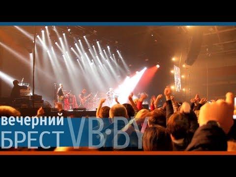 Юрий Шевчук и ДДТ в Бресте 19.11.2017. Просвистела