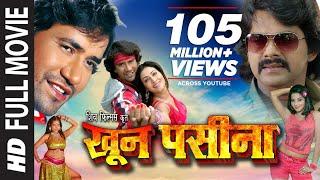 Download KHOON PASEENA in HD [ Superhit Bhojpuri Movie ] Feat.Pawan SIngh & Monalisa 3Gp Mp4