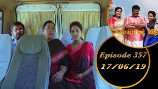Kalyana Veedu | Tamil Serial | Episode 357 | 17/06/19 |Sun Tv |Thiru Tv