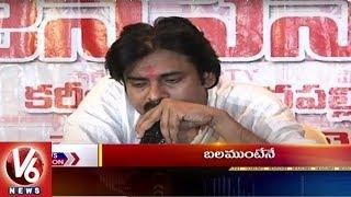 9PM Headlines | Pawan Kalyan Visits Kondagattu | Congress Bus Yatra | Medaram Jatara