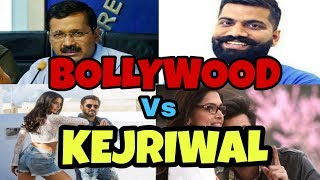 Bollywood Vs Kejriwal Ft. Technical Guruji | Funny Memes| AaravAryan Yt