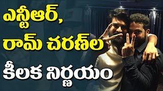 ఎన్టీఆర్ ,రామ్ చరణ్ ల  కీలక నిర్ణయం | Ram Charan compromised for his next movie release