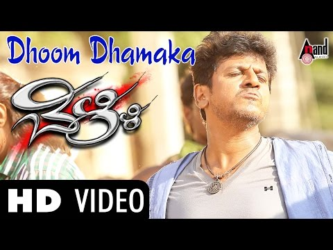 Belli | dhoom Dhamaka | Teaser | Feat.shivaraj Kumar,kriti Kharbanda |latest New Kannada video