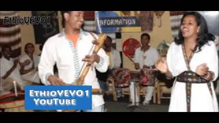 "Endalkachew - Dabo Gud Afella /""ዳቦ ጉድ አፈላ/"" (Amharic)"