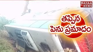 Big Breaking  : 4 Injured in  Kaleswari Travels Bus Accident in Krishna District