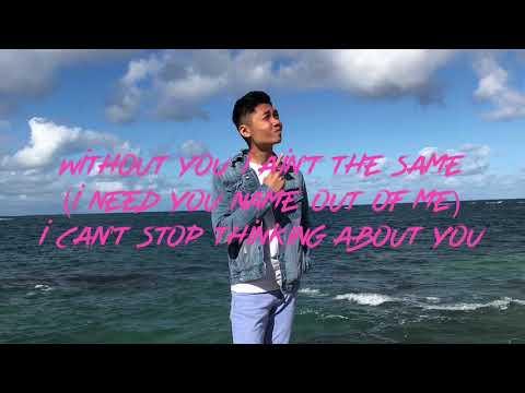 Ivan B About You Lyrics
