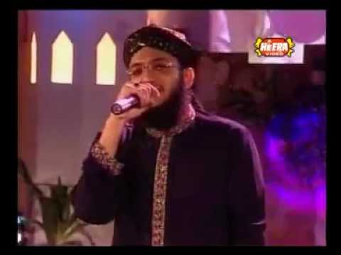 Who Is The Love One Allah By Hafiz Tahir Qadri video