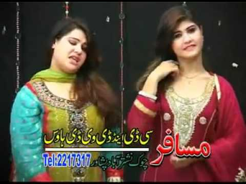 Pashto Tube   Rahim Shah Ghazala Javed New Song  Zra Byalaley Pa Ta Dey Flv 2 video