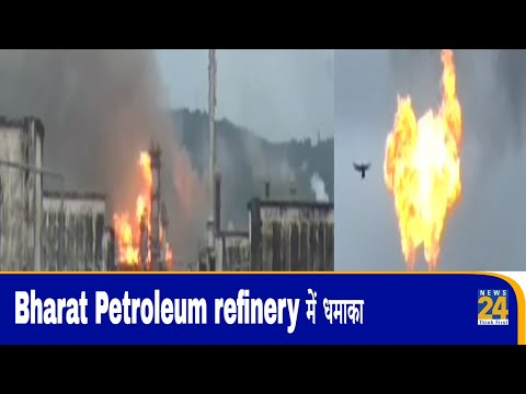Fire breaks out at Bharat Petroleum refinery in Mumbai | News24