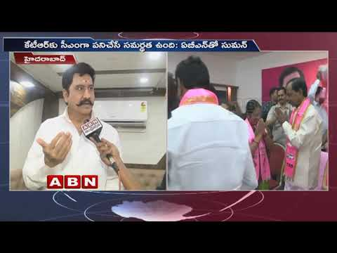 Actor Suman likely to join TRS Party | Exclusive Interview | ABN Telugu