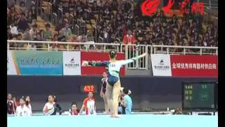 14/5/2009 Cheng Fei FX_Team Qualification