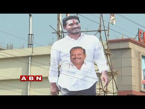 Rachana Reddy to contest from Yellareddy ? | Inside Full Episode (01-10-2018)