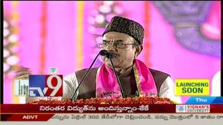 Dy-CM Mahmood Ali speaks @ TRS Party 16th Foundation Day Celebrations