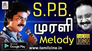 Murali SPB Songs   Music Box