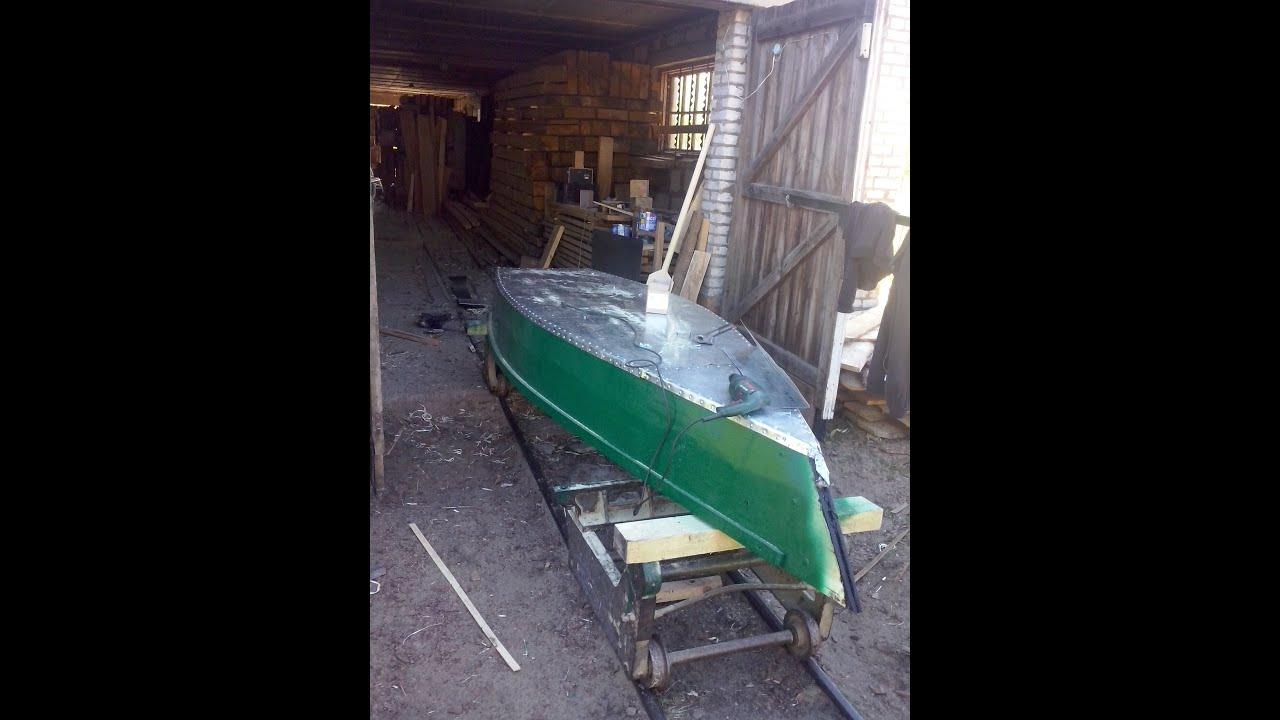 Моторная лодка своими руками из оцинковки 92