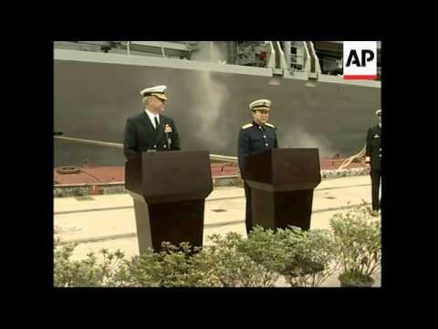 USS Blue Ridge visits Shanghai