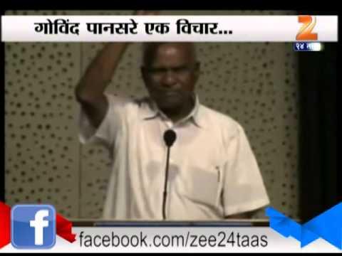 Kolhapur : Whos Shivaji Maharaj Says Pansare video