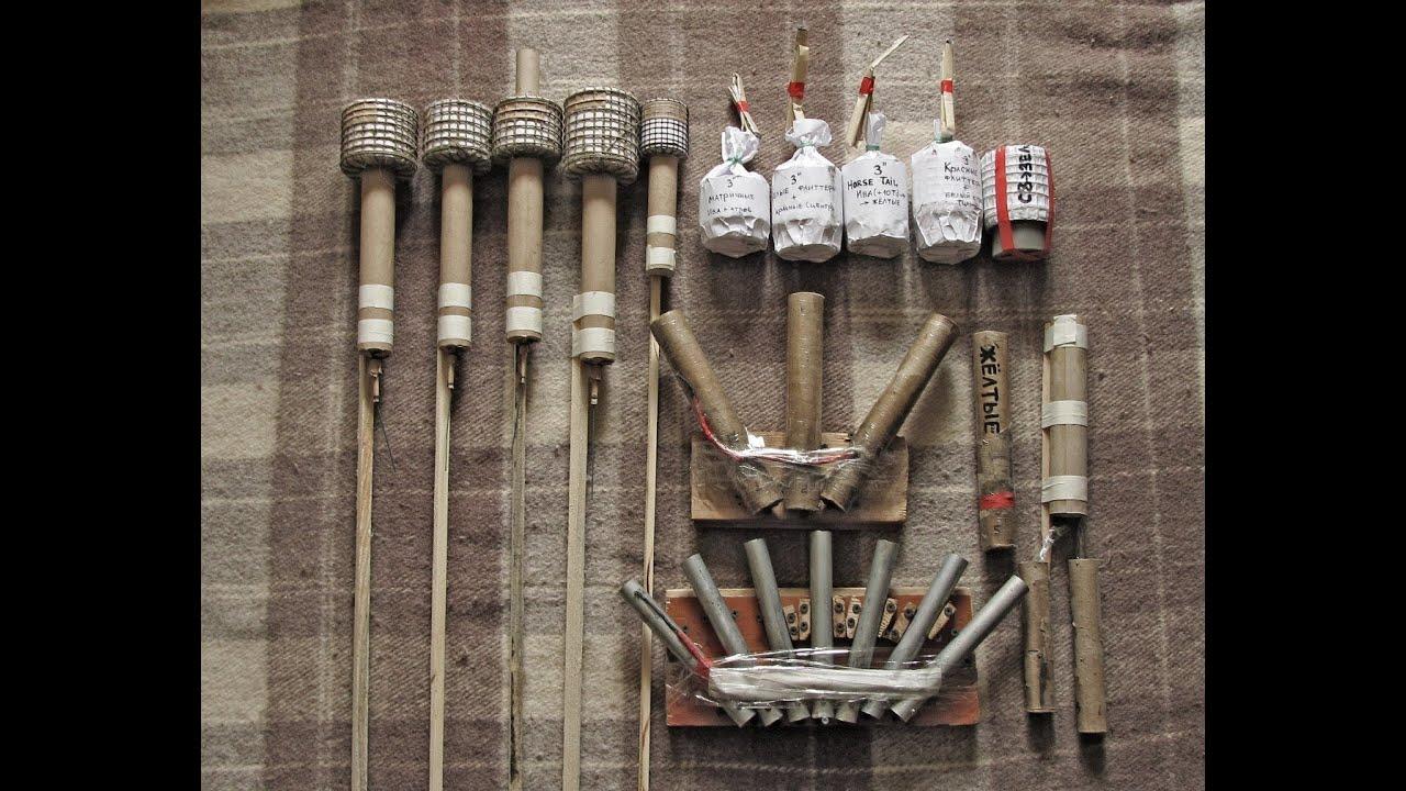 Пиротехника ракеты фейерверки питарды дома своими руками