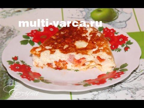 Омлет с колбасой и помидорами в мультиварке, рецепт омлета, как приготовить пышный омлет