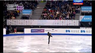 ISU Grand Prix of Figure Skating Final 2014. FS. Sergei VORONOV