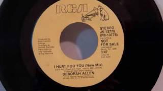 Watch Deborah Allen I Hurt For You video