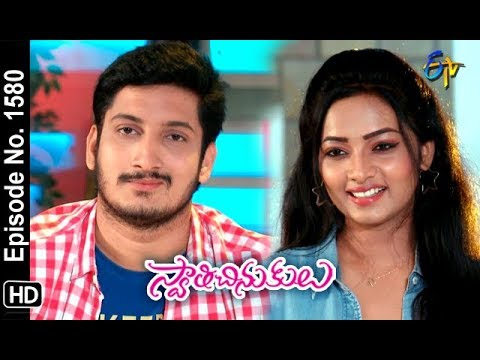 Swathi Chinukulu | 25th September 2018 | Full Episode No 1580 | ETV Telugu