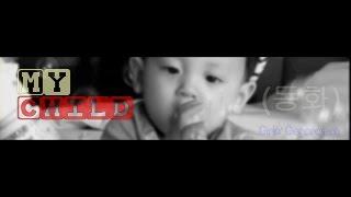 Watch Girls Generation My Child video