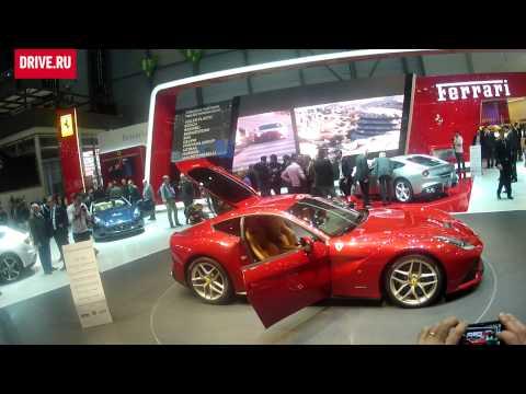 Ferrari F12 berlinetta на автосалоне в Женеве-2012