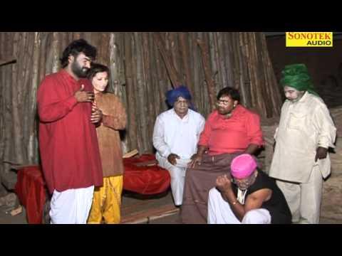 Shahi Lakkadhara Part 3 Narender Balhara, Pushpa  Kissa Ragniya Story thumbnail