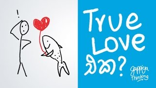Is it True Love? - GappiyaThinking