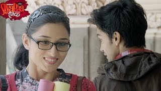 Yeh Hai Aashiqui - Siyappa Ishq Ka - The All New Theme Song - bindass Official