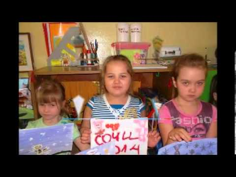 Видео как нарисовать талисман Сочи 2014