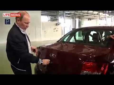 Владимир Путин тестирует новую Lada Granta