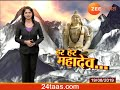Maharashtra | Various Shiv Temple On Third Shravan Somwar